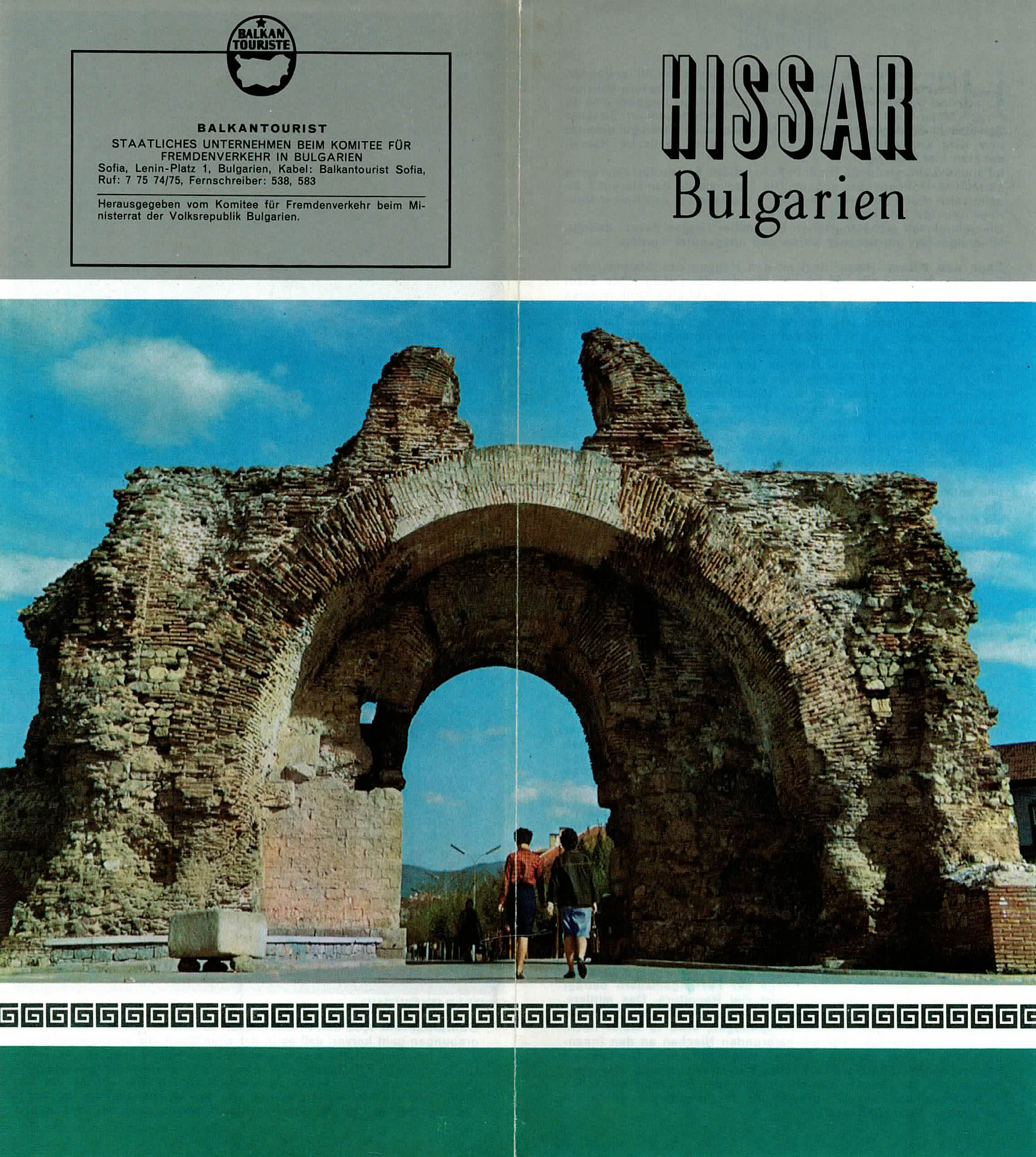 Hissar - Bulgarien - Balkantourist