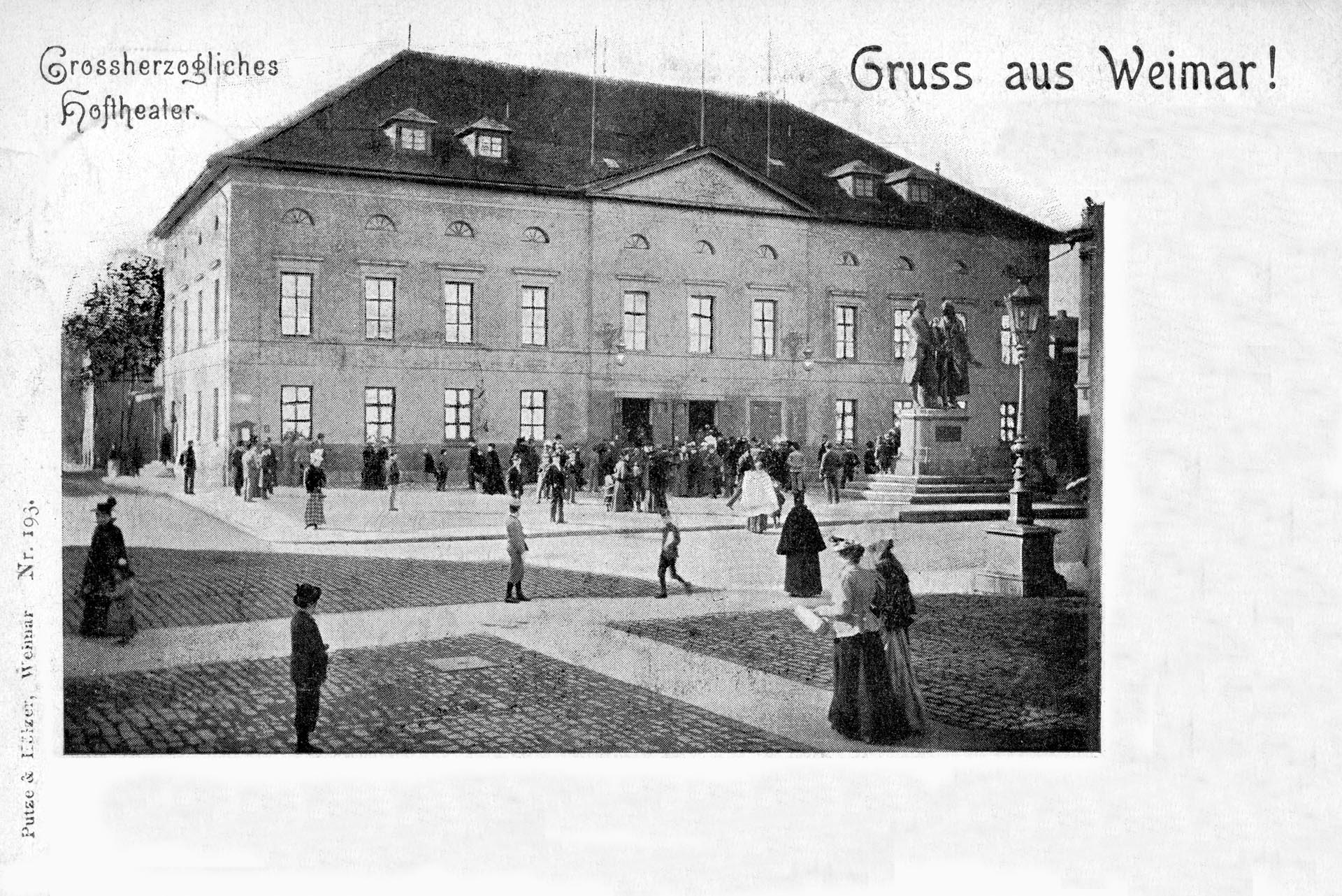 Grossherzogliches Hoftheater