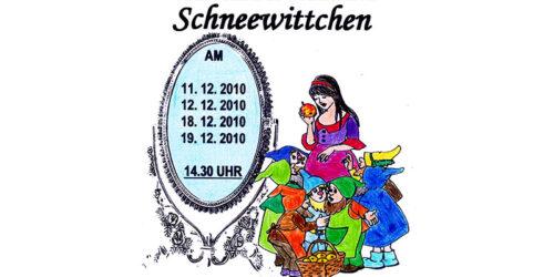 """Hetschburger Weihnachtsmärchenaufführung """"Schneewittchen""""<br>am 11. 12. 2010"""